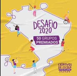 Descrição da imagem: Arte com fundo amarelo com textura de papel colado com algumas rugas. Ao centro, há um mapa vazado do Brasil formado por linhas arredondadas. Ao longo da linha, há ilustrações de jovens fotografando, dançando, mexendo no celular, etc. No centro do mapa está escrito, Desafio 2020 - 50 grupos premiados